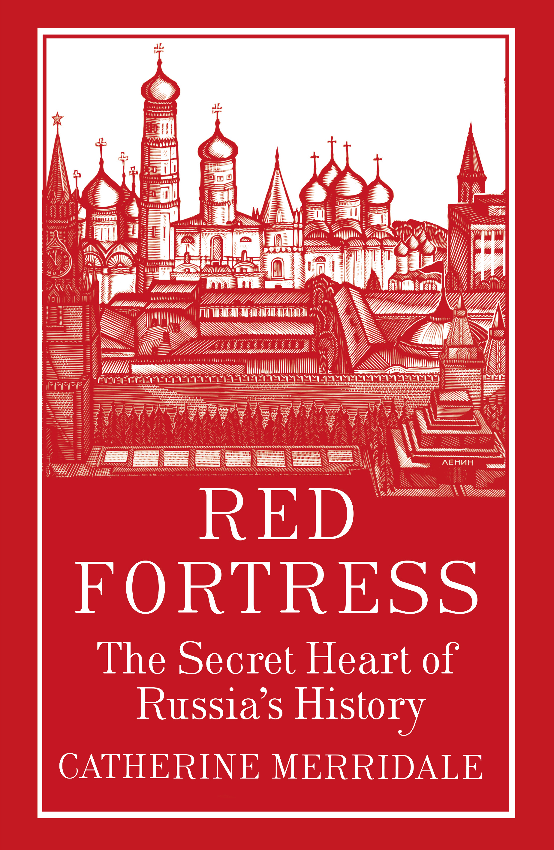 Red Fortress by Catherine Merridale, ISBN: 9781846140372