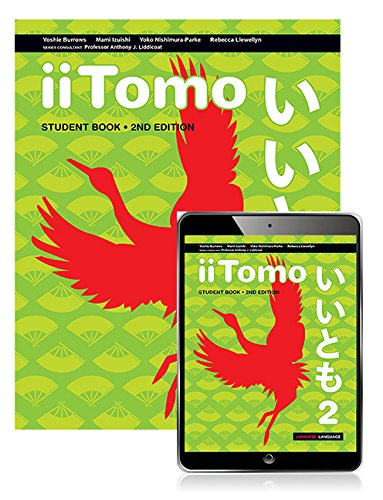 iiTomo 2 Student Book with Reader+