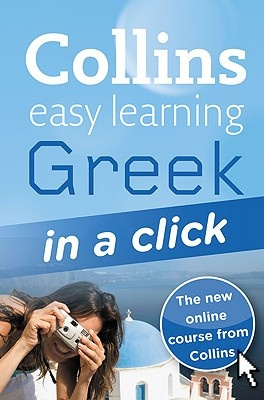 Greek in a Click (Collins Easy Learning)