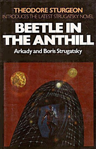 Beetle in the Ant Hill