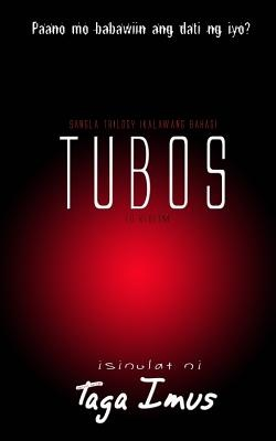 Sangla Trilogy Ikalawang Bahagi: Tubos (To Redeem): Pinoy Gay Fiction: Volume 2