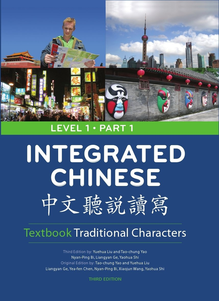 Integrated Chinese =
