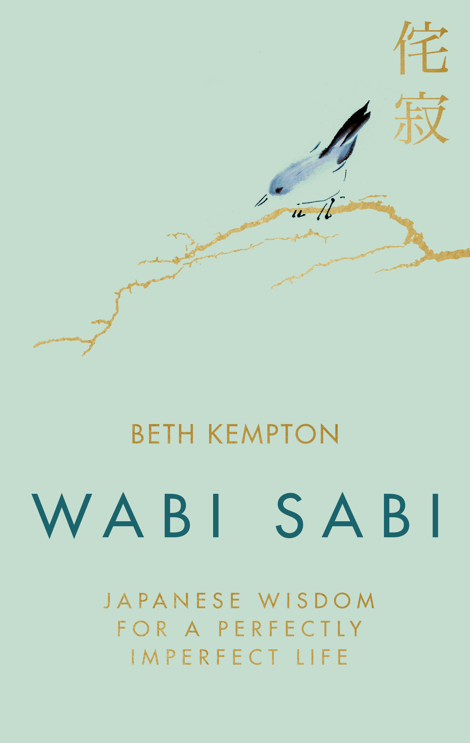 Wabi Sabi: Japanese Wisdom for a Perfectly Imperfect Life by Beth Kempton, ISBN: 9780349421001