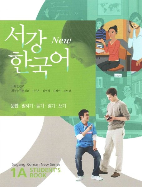Sogang Korean New Series 1A Student's Book + CD and Grammar & Vocabulary Supplementary Book by 서강대학교. 한국어교육원, ISBN: 9788976995728