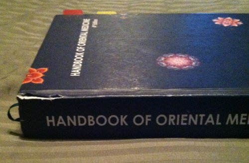 Handbook of Oriental Medicine (4th Edition) by HB Kim LAc PhD, ISBN: 9780979581120