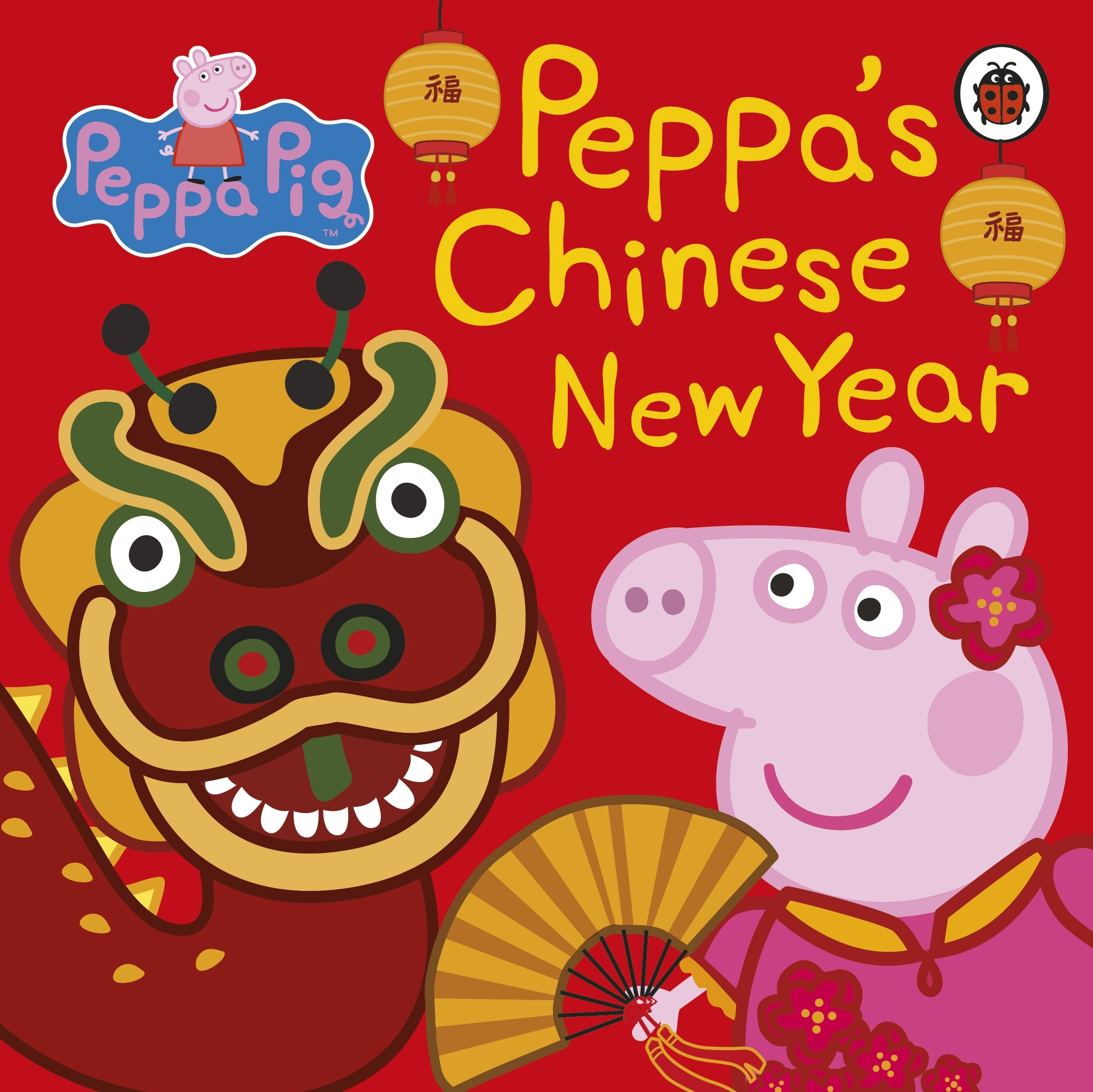 Peppa PigChinese New Year