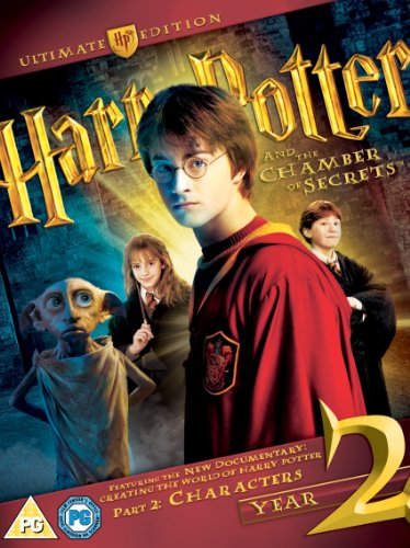 Harry Potter 2 - Ultimate Collectors Edition