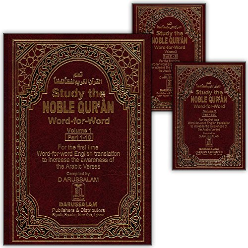 Study the Noble Quran Word-for-Word Vols