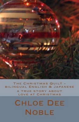 The Christmas Quilt - bilingual English & Japanese