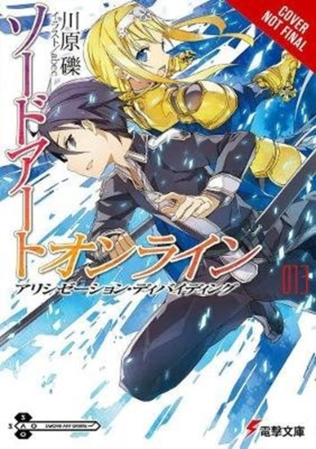 Sword Art Online 13 (Light Novel)