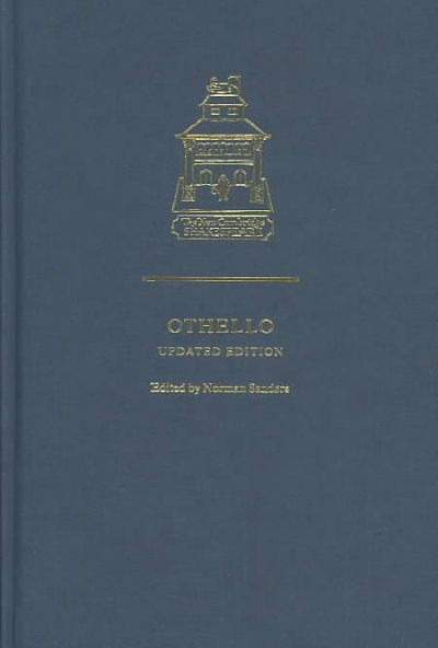 comparing othello by william shakespeare and Othello study guide contains a biography of william shakespeare, literature   compare and contrast the jealousy of othello to that of iago.
