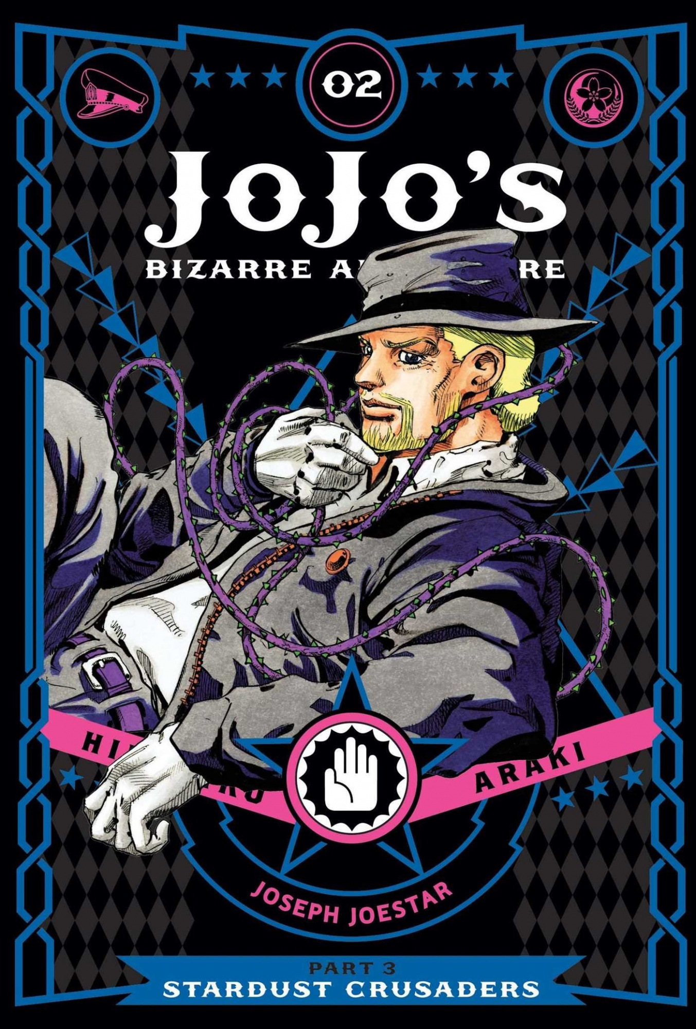 JoJo's Bizarre Adventure: Part 3--Stardust Crusaders, Vol. 2 by Hirohiko Araki, ISBN: 9781421591575