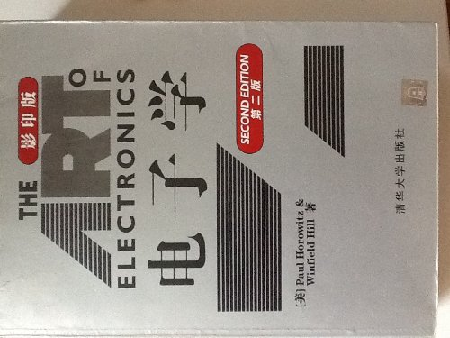 The Art of Electronics (Second Edition)