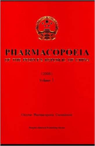 Pharmacopoeia of the People's Republic of China: v. 1