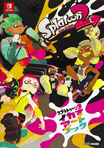 Splatoon 2 Ikasu Art Book 2017 11/29 by KADOKAWA, ISBN: 9784047332690