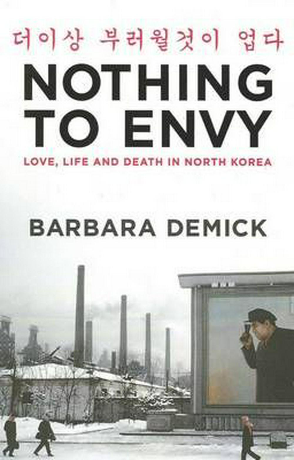 nothing to envy book review