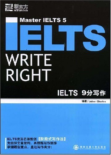 ielts master 5 write right by julian charles, ISBN: 9787560529141