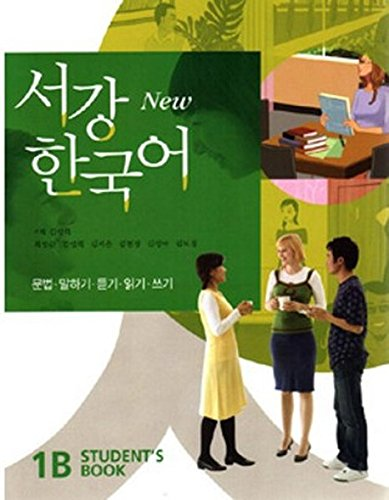Sogang Korean New Series 1B Student's Book + CD + Grammar and Vocabulary Supplementary Book