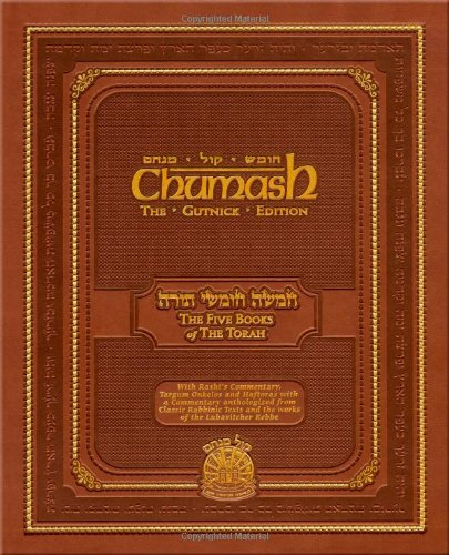 The Five Books of the Torah in Hebrew and English with Commentary by Chaim Miller, ISBN: 9781934152010