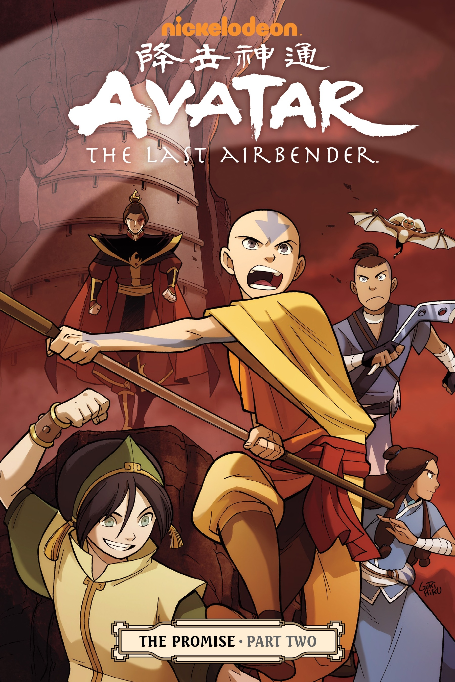 Avatar: The Last Airbender: Promise Part 2