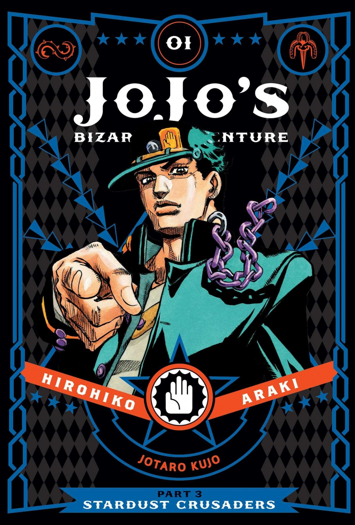 Jojo S Bizarre Adventure: Part 3--Stardust Crusaders, Vol. 1