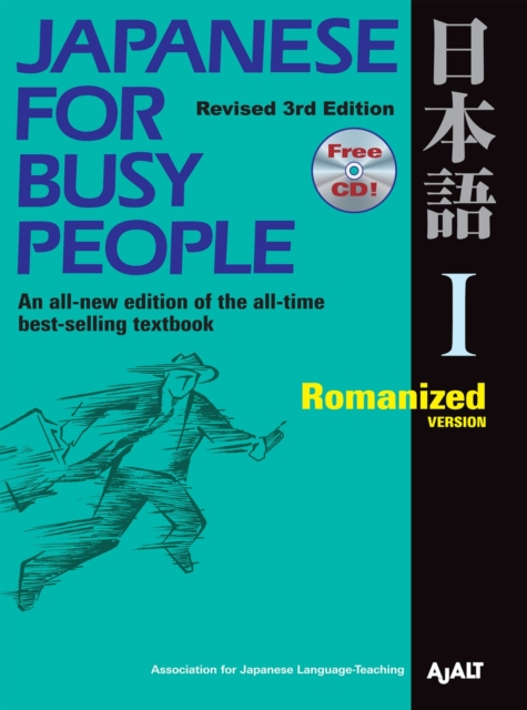 Japanese for Busy People 1 by Ajalt, ISBN: 9781568363844