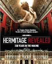 Hermitage Revealed by Unknown, ISBN: 0602860694315