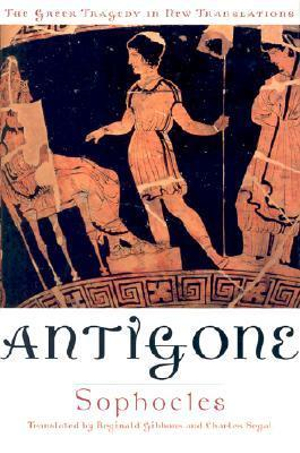 antigone as an admirable and honorable tragic heroine in antigone a play by sophocles In the play antigone by sophocles  conflict between antigone & creon in sophocles' antigone who is the tragic hero in antigone & creon: compare & contrast.