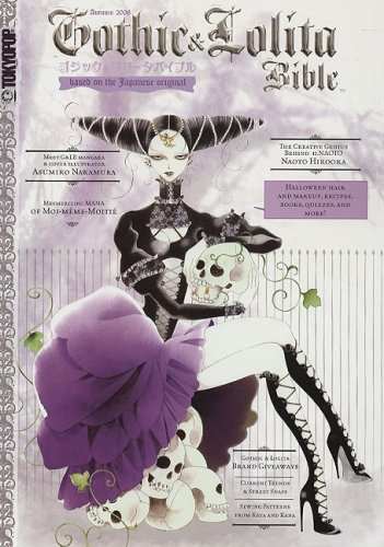 Gothic and Lolita Bible: v. 3
