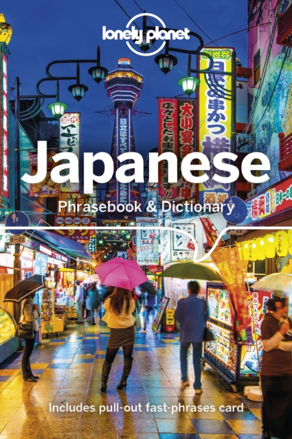 Japanese Phrasebook & Dictionary (Lonely Planet. Japanese Phrasebook)