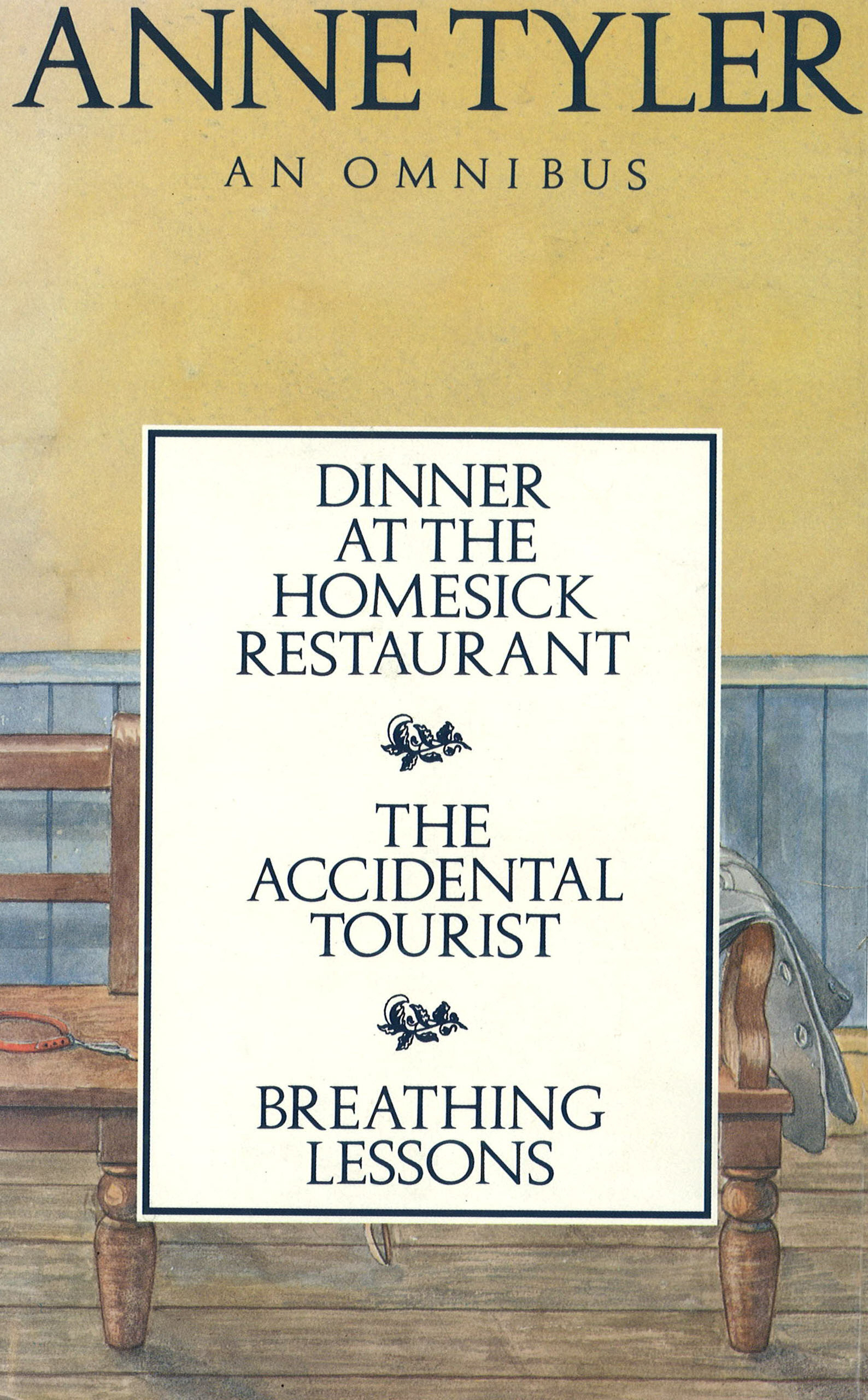 a dinner experience at the homesick restaurant The dinner at the homesick restaurant community note includes chapter-by-chapter summary and analysis, character list, theme list, historical context, author biography and quizzes written by community members like you.