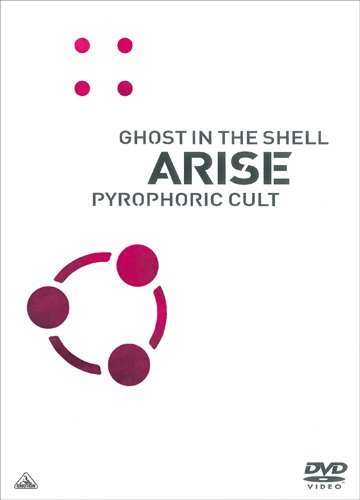 Animation - Ghost In The Shell Arise Pyrophoric Cult (English Subtitles) [Japan DVD] BCBA-4701