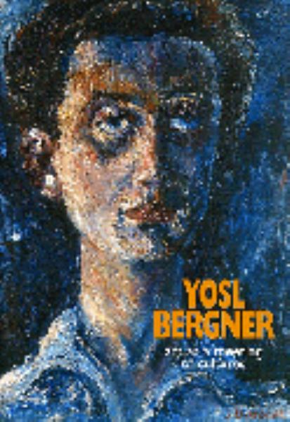 Yosl Bergner a Meeting of Culture