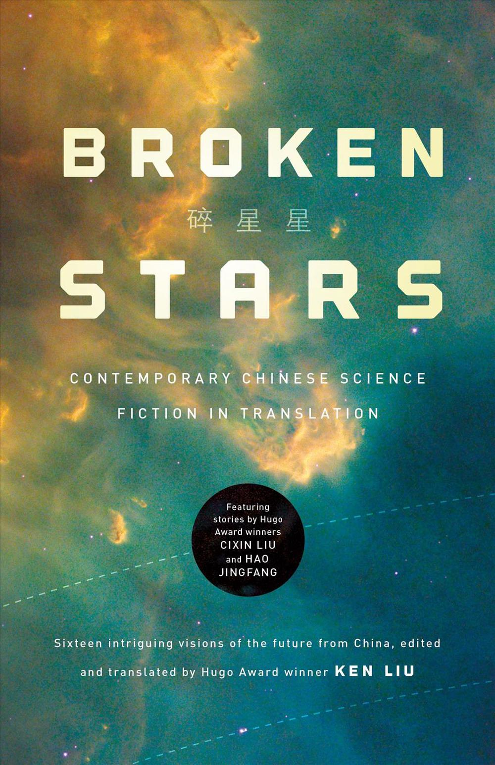 Broken Stars: Contemporary Chinese Science Fiction in Translation