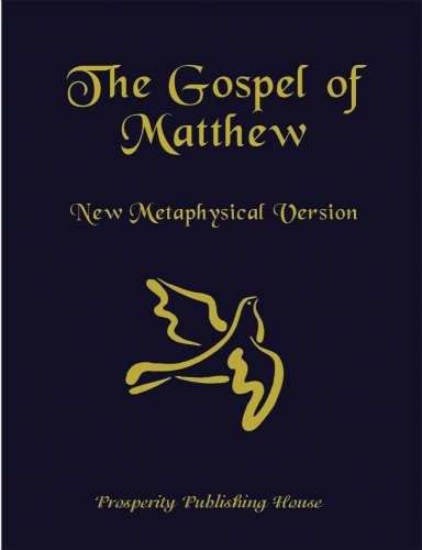"an analysis of the passage do not worry in the gospel of matthews An exegesis of matthew 625-34  liberty university lynchburg, va in partial fulfillment of the requirements for hermeneutics  do not worry ""6 ""i say to you."