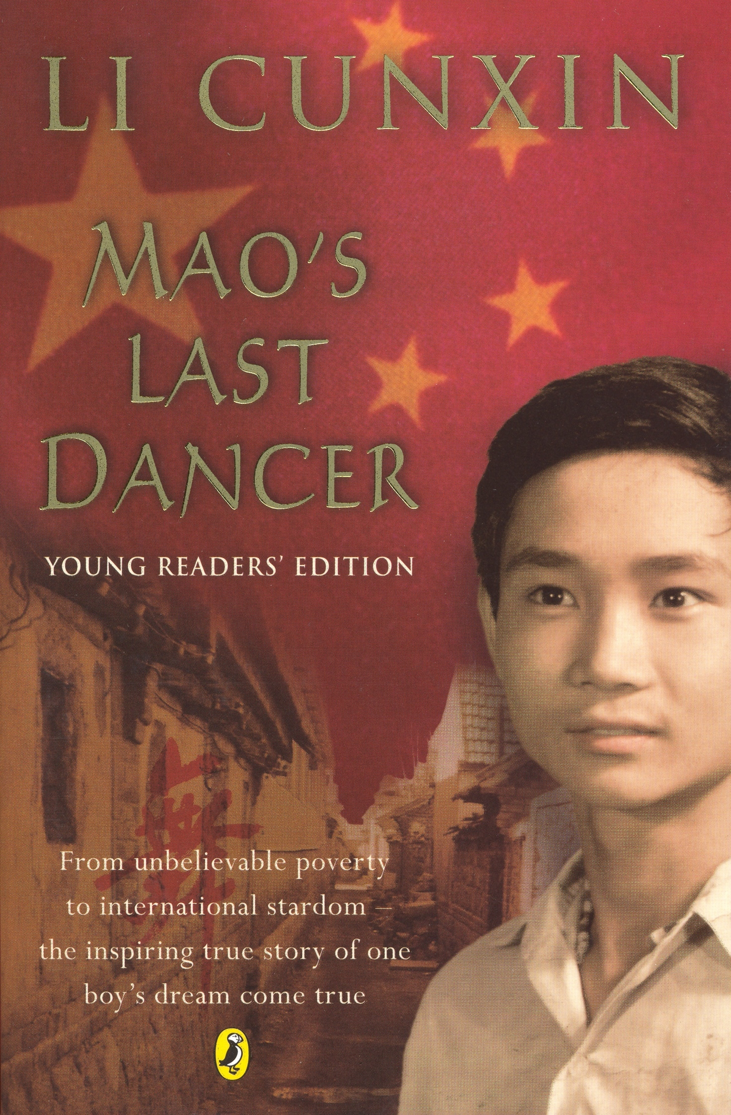 Mao's Last Dancer by Li Cunxin, ISBN: 9780143301646