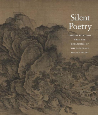 Silent Poetry by Ju-Hsi Chou, ISBN: 9780300206074