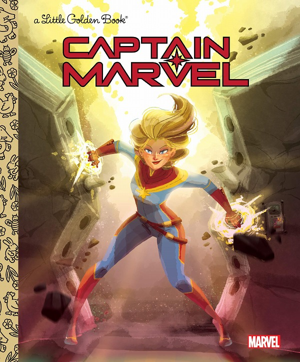 Captain Marvel Little Golden BookLittle Golden Books